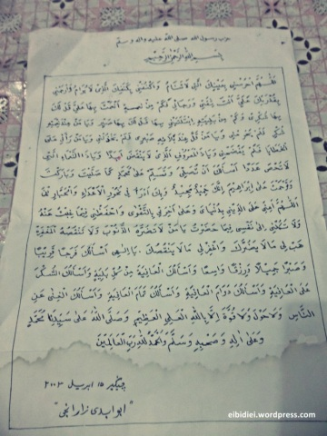 Abu Abda Zaronja .